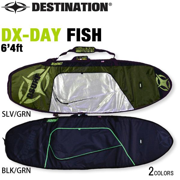 DESTINATION サーフボードケース ハードケース DAY BAG DX フィッシュボード 6'4ft 2カラー DS-01EDX10651/52