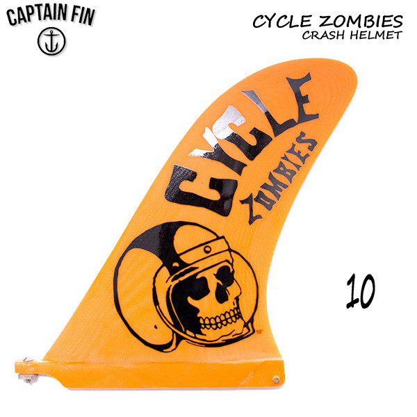 CAPTAIN FIN キャプテンフィン CYCLE ZOMBIES CRASH HELMET 10 ロングボード センターフィン サーフィン