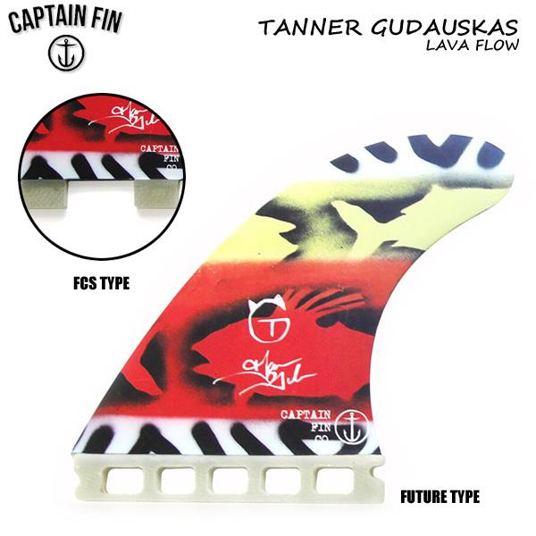 CAPTAIN FIN キャプテンフィン TANNER GUDAUSKAS 4.65 ショートボード サーフィン トライフィン