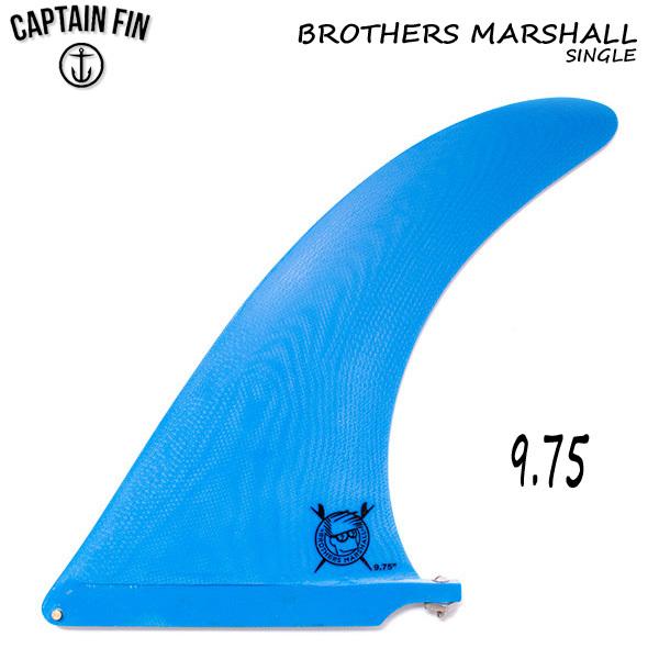 CAPTAIN FIN キャプテンフィン BROTHERS MARSHALL 9.75 ロングボード センターフィン サーフィン