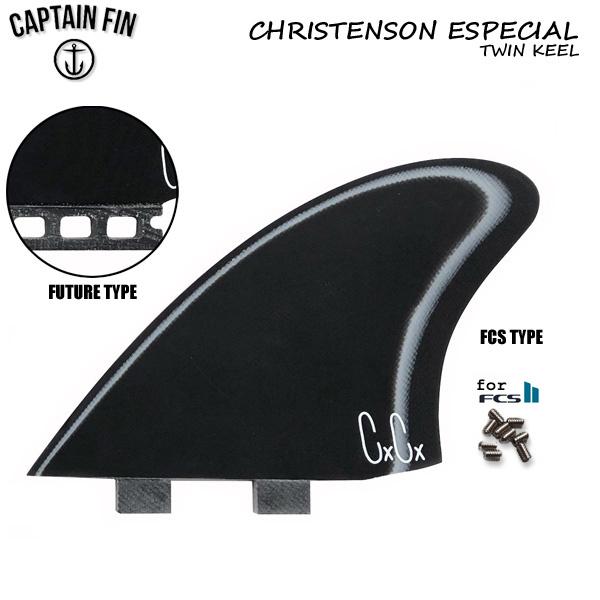 CAPTAIN FIN クリステンソン Twin Keel Especial マルチカラーグラスファイバーフィン