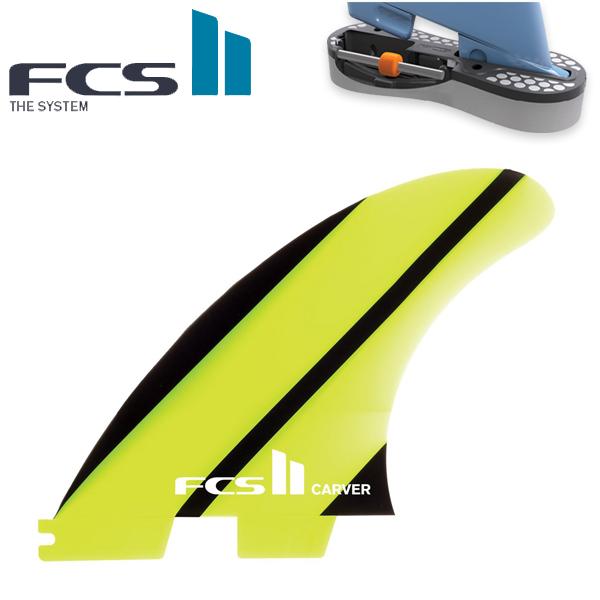 FCS2 5fin エフシーエス2 フィン CARVER NEO GLASS ネオグラス カーバー Lサイズ トライクワッド TRI-QUAD