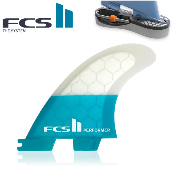 FCS2 フィン PERFORMER パフォーマー トライフィン/Performance Core TRI FIN NEWカラー
