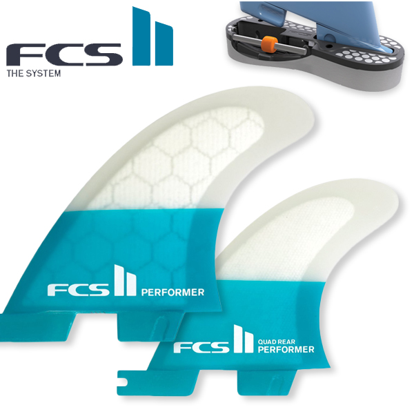 FCS2 フィン PERFORMER パフォーマー クワッド 4本 フィン/Performance Core QUAD FIN