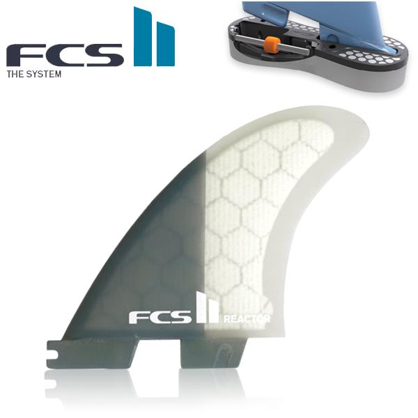 FCS2 フィン REACTOR リアクター Performance Core トライフィン Mサイズ/NEWカラーNEWテンプレート