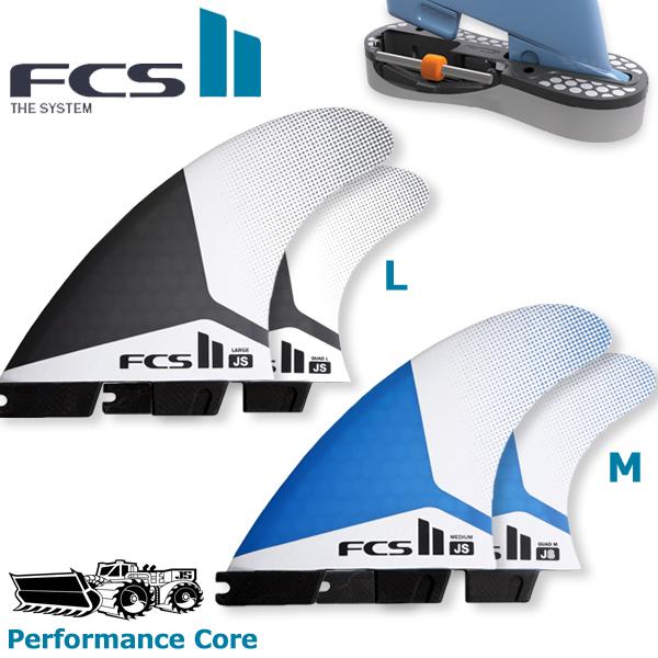 FCS2 5フィン JS Performance Core JSサーフボード Jason Stephen's Shaper fin TRI-QUADフィン Medium/Large