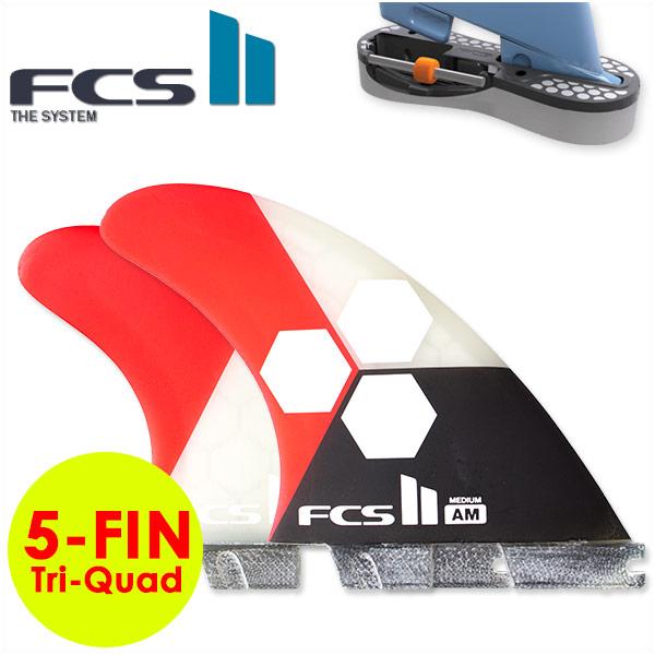 FCS2 5フィン FIN エフシーエス2 フィン AM Tri-Quad Performance Core アルメリック AL MERRICK トライクアッドフィン 5-Fin MEDIUM