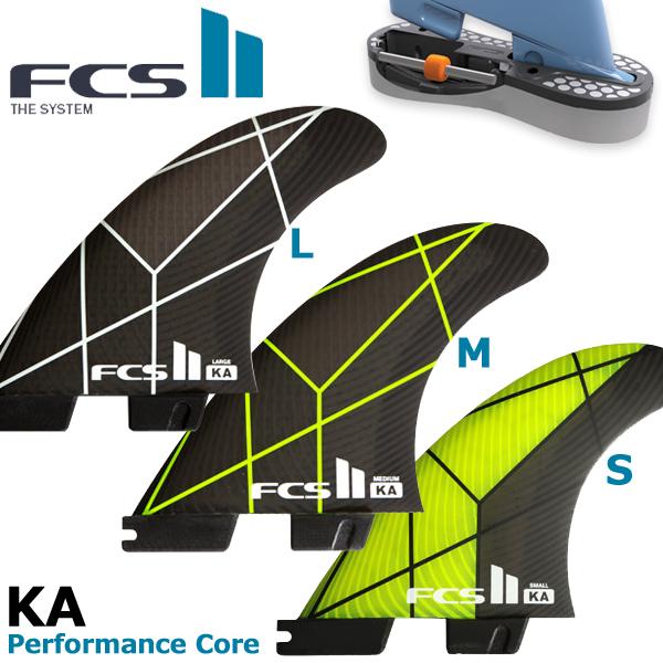 FCS2 フィン KA コロヘアンディーノ sigunature fin ショートボード用 トライフィン Small/Medium/Large