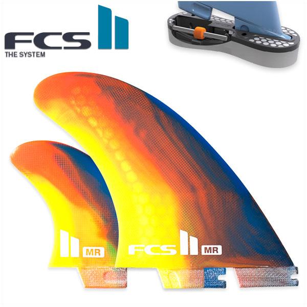 FCS2 FIN エフシーエス2 フィン MR Performance Core マーク・リチャーズ MARK RICHARDS トライフィン ツインスタビライザー RAINBOW