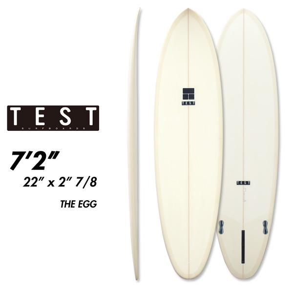 テストサーフボード TEST EGG 7'2