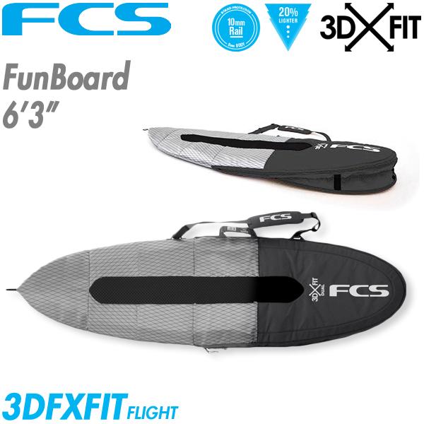 FCS サーフボード ハードケース 3DXFIT FLIGHT 6'3ft Funboard エフシーエス ファンボード用ハードケース 2color