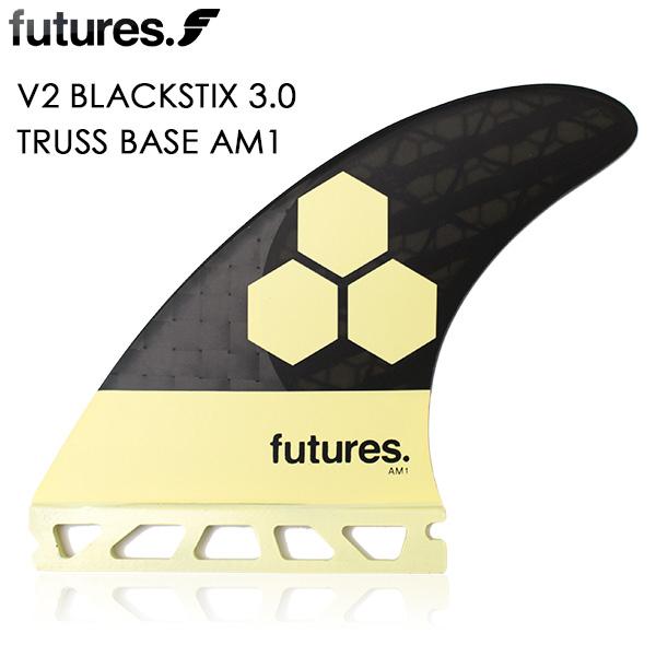海外のサーフィン雑誌等でも話題沸騰!BLACKSTIX3.0 トライフィン 【お買い物マラソン限定 ポイントアップ】フューチャー フィン サーフィン FUTURE FIN BLACKSTIX 3.0 TRUSS BASE AM1