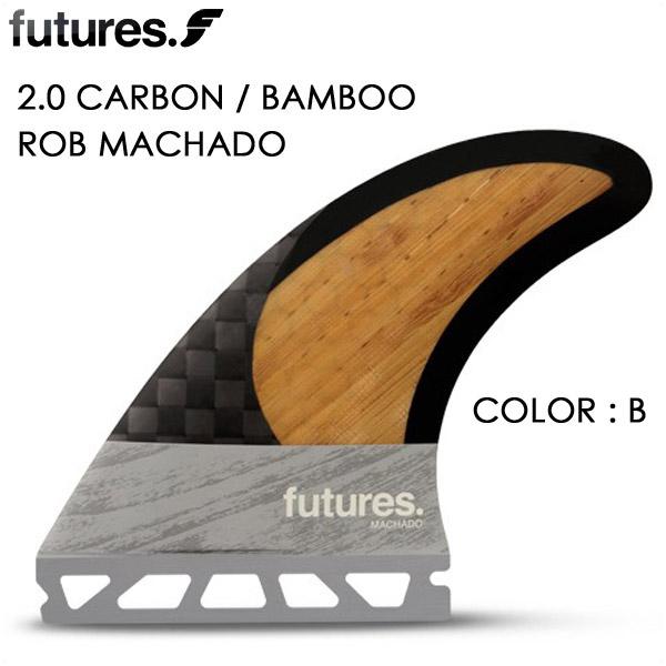 futures. フューチャーフィン FUTURE FIN ROB MACHADO 2.0 BLACKSTIX CARBON/BAMBOO ショートボード トライフィン Mサイズ