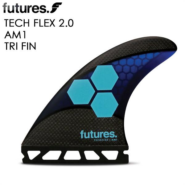futures.fins フューチャーフィン TECH FLEX 2.0 AM1 TRI FIN 3FINS Mサイズ サーフィン ショートボード 01005131RT2AM1