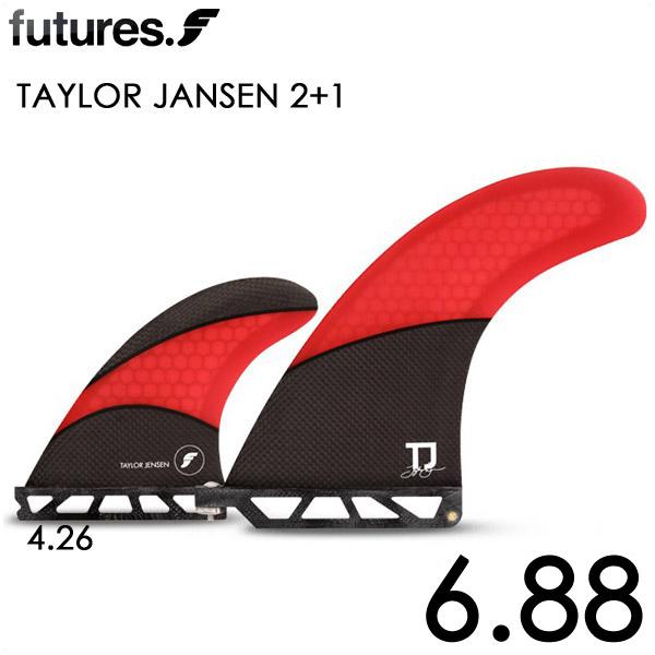 FUTURE FIN TAYLOR JENSEN 2+1 6.88inch 01005133GF0062 ロングボード フィン ALTERNATE