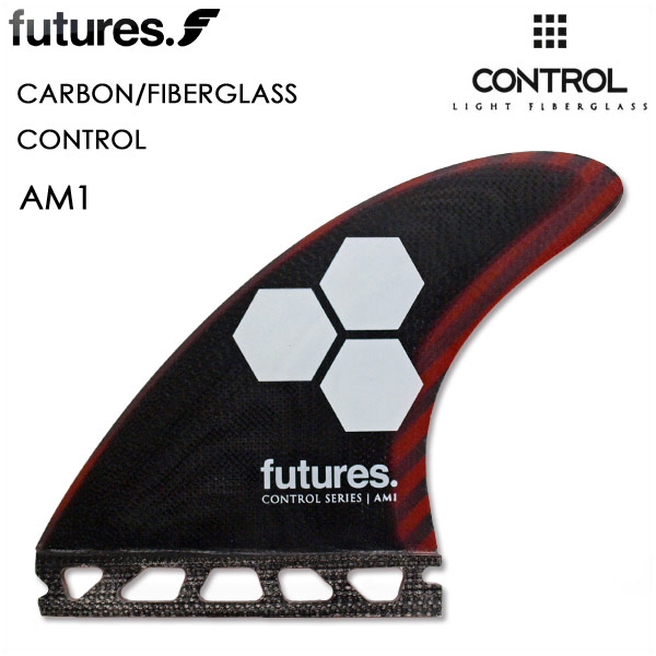 futures. フューチャーフィン FUTURE FIN CONTROL AM1/FAM1 コントロール CARBON/FIBERGLASS アルメリック TRI/トライフィン