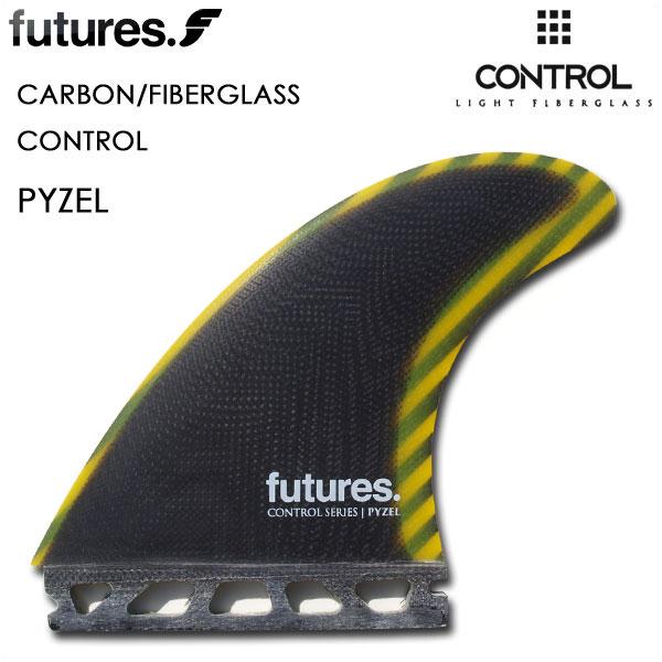 フューチャー フィン FUTURE FIN CONTROL PYZEL/パイゼル コントロール CARBON/FIBERGLASS パイゼル TRI/トライフィン