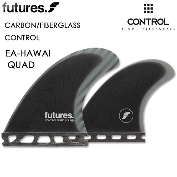 futures. フューチャーフィン FUTURE FIN CONTROL EA HAWAII QUAD/FEA QUAD コントロール CARBON/FIBERGLASS エリックアラカワ QUAD/クワッドフィン ALTERNATE