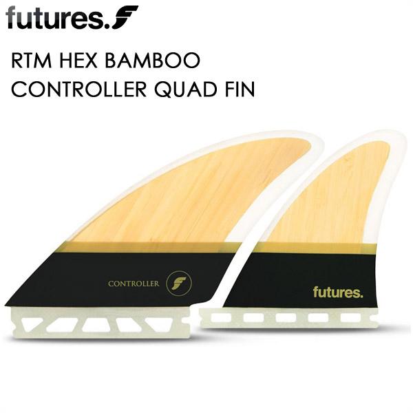 フューチャー フィン RTM HEX BAMBOO CONTROLLER QUAD コントローラー バンブー クアッド ALTERNATE