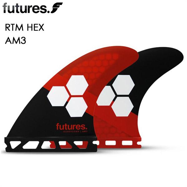 FUTURE FIN RTM HEX 2.0 FAM3 RED/BLACK サーフィン ショートボード トライフィン Sサイズ 品番01005131RHAM32