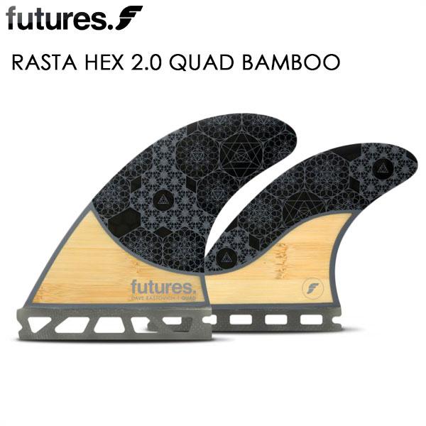 大人気 FUTURE フィン RASTA HEX 2.0 QUAD BAMBOO 01005131RQ4RAS2 サーフィン ショートボード クアッドフィン ALTERNATE, シントウムラ 1abcaaa8