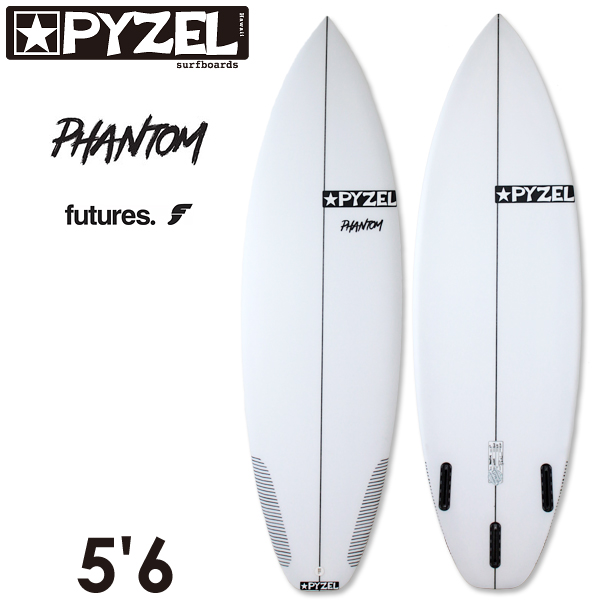 PYZEL SURFBOARDS パイゼル サーフボード THE PHANTOM 5'6