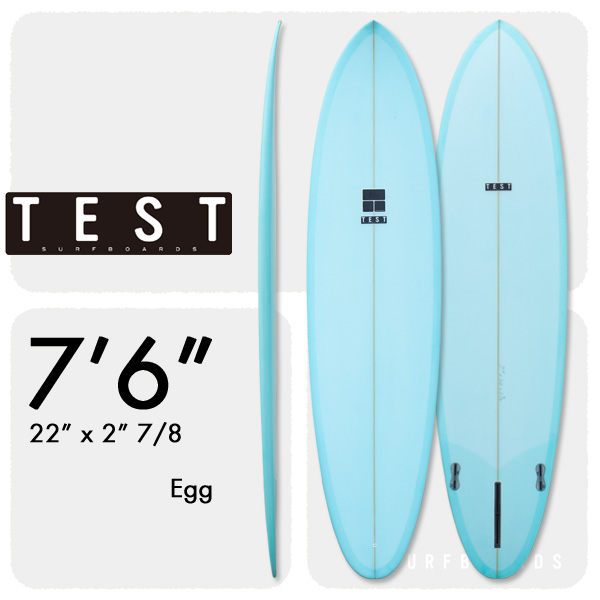 テストサーフボード TEST EGG 7'6