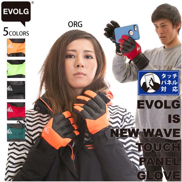 EVOLG 手袋 グローブ ウェア スノーボード スキー スマートフォン対応 レディース メンズ スマホ GLAM レザー ラバー 防水 エヴォログ正規販売店