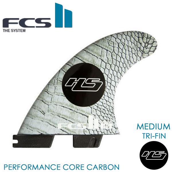 FCS2 フィン HS ヘイデン シェプス Template fin ショートボード用 トライフィン Medium