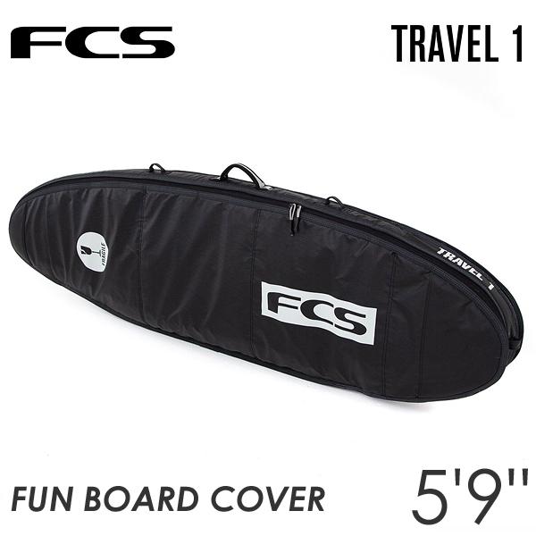 FCS サーフボード ハードケース TRAVEL 1 5'9ft Fun Board ファンボード 1本用