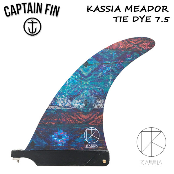 CAPTAIN FIN キャプテンフィン KASSIA MEADOR 7.5 ロングボード フィン サーフィン