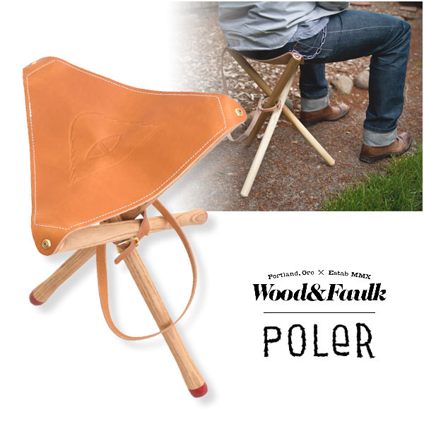 POLER Wood&Faulk ポーラー ウッドアンドフォーク コラボ スツール 手作り レザー チェア 折りたたみ椅子 アメリカ製 正規販売店