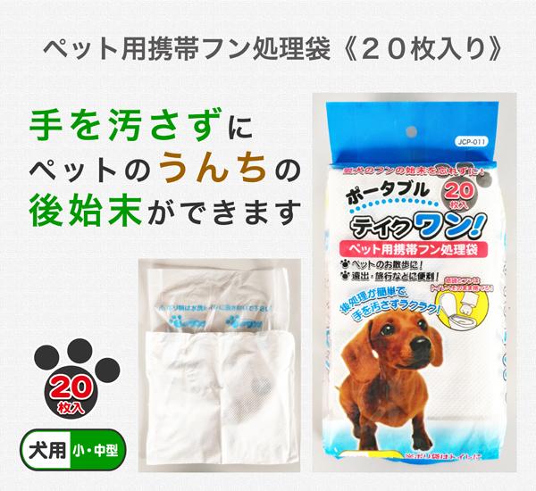 うんち 処理 の 犬