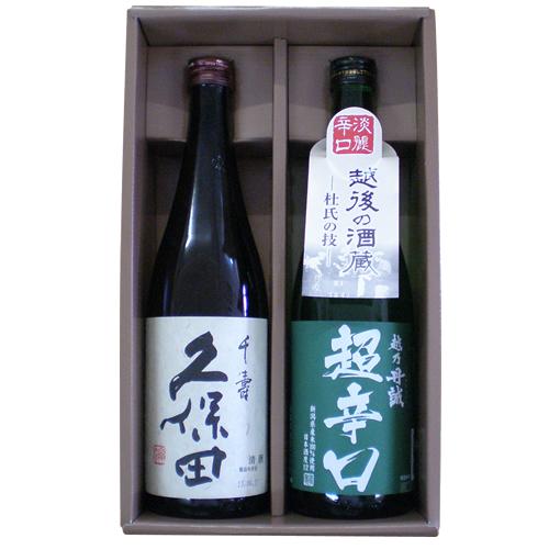 千寿丹誠セット
