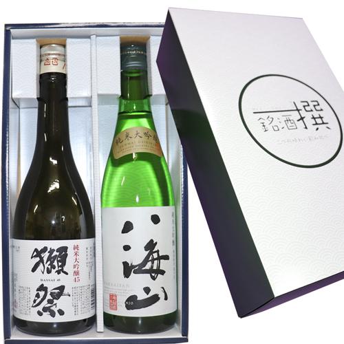 酒処 新潟からお届け致します 日本 人気地酒 獺祭 純米大吟醸 磨き45 八海山 セット お中元 720ml×2本セット日本酒 入手困難 飲み比べセット ギフト お歳暮 日本酒