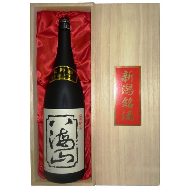【ご贈答・ギフト】八海山 大吟醸酒 1800ml 桐箱赤布貼り(日本酒 還暦祝い 八海山 八海醸造 新潟