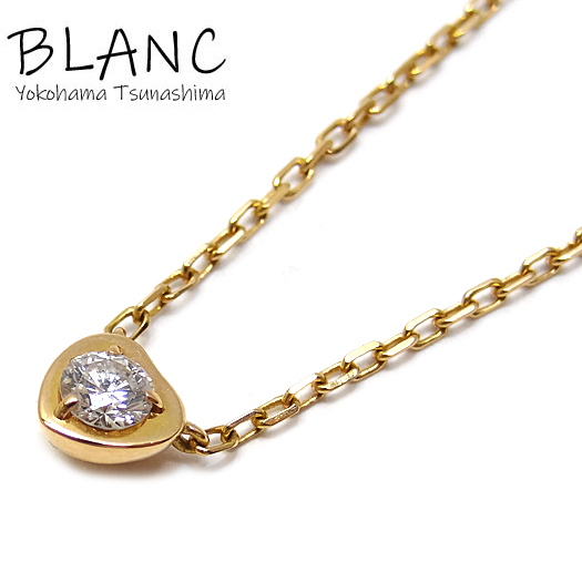 【中古】カルティエ ネックレス ディアマン レジェドゥ ハート ダイヤモンド ネックレス K18ピンクゴールド 横浜BLANC