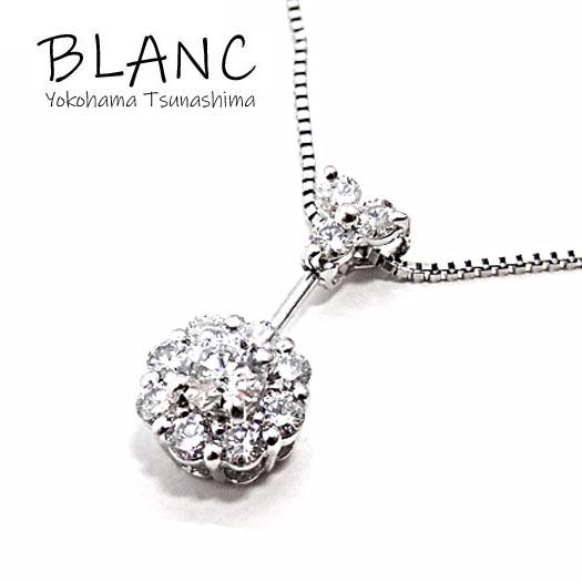 送料無料 賜物 新品仕上げ済み 中古 ダイヤモンド ネックレス プラチナ Pt900 Pt850 0.53 0.308 価格 ジュエリー アクセサリー ダイヤ NB レディース 横浜BLANC