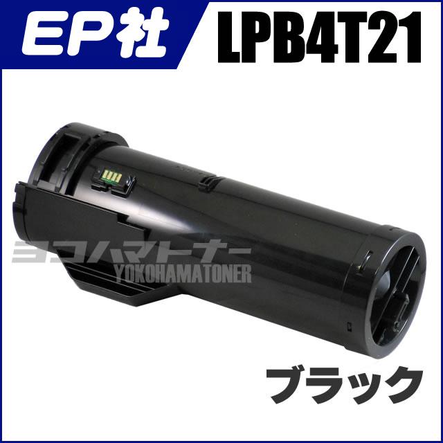 EP社 LPB4T21 ブラック 【互換トナーカートリッジ】国産トナーパウダー(送料無料) LP-S440DN[05P06May15]