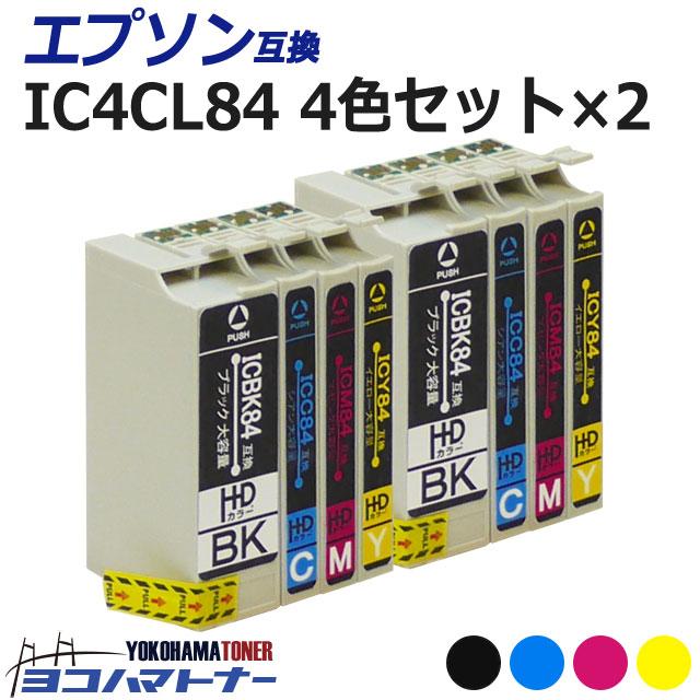 IC4CL84 エプソン (IC4CL83の増量版) 4色×2セット互換インクカートリッジ 内容:ICBK84 ICC84 ICM84 ICY84 対応機種:PX-M780F / PX-M781F