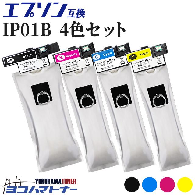 IP01B エプソン互換 増量版 4色セット 互換インクパック 内容: IP01KB (ブラック) IP01CB (シアン) IP01MB (マゼンタ) IP01YB (イエロー) 各色1本 対応機種:PX-M884F PX-S884 PX-S885 PX-M885F 宅配便で送料無料【互換インクパック】