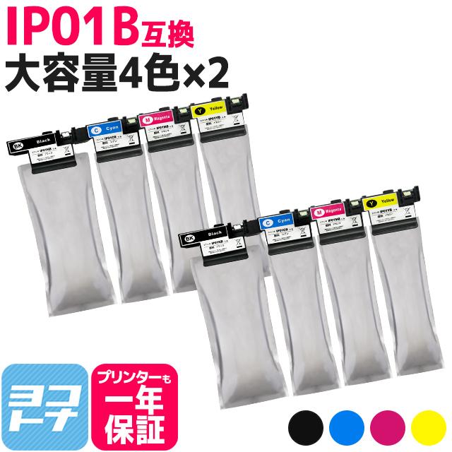 4色セット エプソン互換 IP01B 4色セット×2 増量版 送料無料 新品 互換インクパック 内容: 超歓迎された IP01KB ブラック IP01CB シアン 宅配便で送料無料 各色1本 マゼンタ PX-S885 イエロー 対応機種:PX-M884F IP01YB PX-M885F IP01MB PX-S884