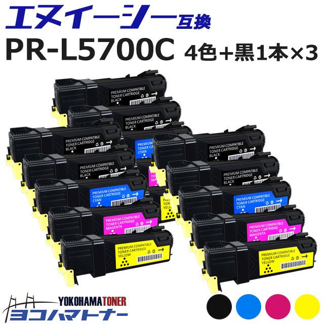 【送料無料】エヌイーシー PR-L5700C 4色セット+黒1本×3【15本】増量版【互換トナーカートリッジ】国産トナーパウダー 対応プリンターMultiWriter 5700 / 5750C