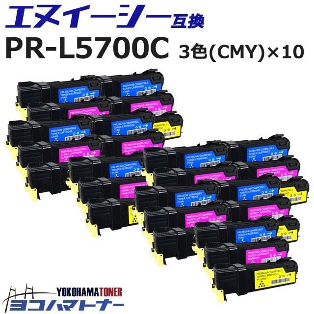 エヌイーシー互換( NEC互換 ) PR-L5700C カラー3色セット×10 増量版 【互換トナーカートリッジ】 国産トナーパウダー 対応プリンター NEC社 エヌイーシー互換 MultiWriter 5700 / 5750C 宅配便送料無料