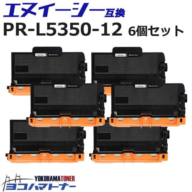 PR-L5350-12 NEC ブラック×6セット互換トナーカートリッジ 内容:PR-L5350-12 対応機種:MultiWriter 5350 宅配便で送料無料【互換トナー】