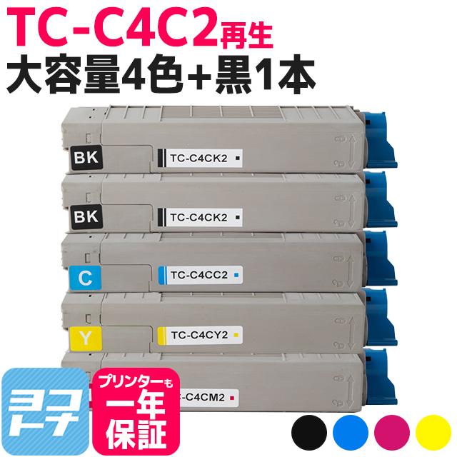 TC-C4C2 オキ リサイクル 4色+ブラック1本セット大容量 C712dnw用再生トナーカートリッジ 精製を重ねた高性能トナーパウダー 内容:TC-C4CK2 TC-C4CC2 TC-C4CM2 TC-C4CY2 対応機種:C712dnw