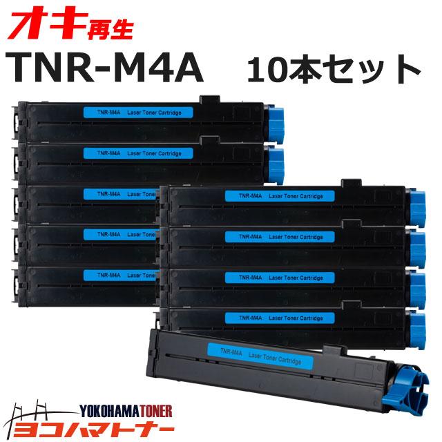 TNR-M4A OKI MICROLINE ブラック×10セット再生トナーカートリッジ 内容:TNR-M4A 対応機種:ML18 / ML18N / ML18NR / ML22L / ML22N / ML22NR