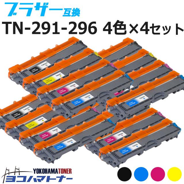 TN-291-296 ブラザー 4色×4セット互換トナーカートリッジ 内容:TN-291BK TN-296C TN-296M TN-296Y 対応機種:HL-3140CW / HL-3170CDW / MFC-9340CDW / DCP-9020CDW 宅配便で送料無料【互換トナー】