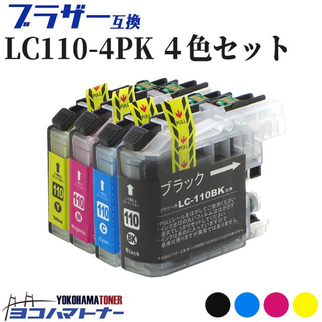 【安心の1年保証付】 高性能ICチップ搭載 ネコポス送料無料 【お買い物マラソン中最大P11倍】LC110-4PK 4色セット ブラザー互換(Brother互換) 互換インクカートリッジ セット内容:LC110BK LC110C LC110M LC110Y 各色1本 対応機種:DCP-J152N DCP-J137N DCP-J132N <ネコポス送料無料> 【互換インクカートリッジ】