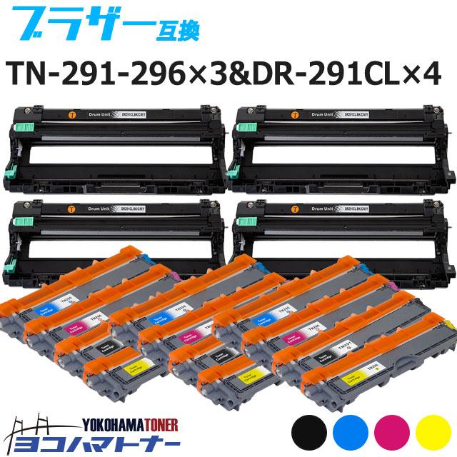 TN-291-296 ブラザー 4色×3セット互換トナーカートリッジ+ドラムユニット×4セット 内容:TN-291BK(ブラック) TN-296C(シアン) TN-296M(マゼンタ) TN-296Y(イエロー) DR-291CL 対応機種:HL-3170CDW / HL-3140CW / DCP-9020CDW / MFC-9340CDW 【互換トナー】